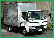 10 Cubic Meter Truck